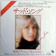 "Olivia Newton-John - Sad Songs - 7"" Single - Japan - 1977 - New"