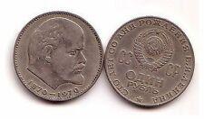 Russia   1 rublo 1970 Anniversario Nascita Lenin  Spl  XF   KM  141
