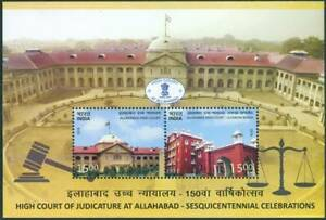 India 2016 Allahabad High Court Lucknow Bench Judiciary Miniature sheet