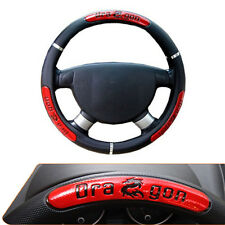 Reflective Dragon Steering Wheel Cover for Auto Car Truck Red Black Anti-Slip