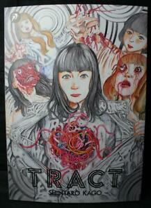 Tract - Shintaro Kago Full Color Horror Manga Art Ltd to 350 Out of Print NEW NM