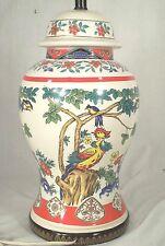 LARGE MID CENTURY ASIAN GINGER JAR GLAZED CERAMIC LAMP EXOTIC BIRDS