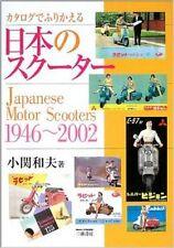 Japanese Mortor Scooter Catalog Book