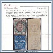 1924 Italia Regno Pubblicitari Columbia L. 1 n. 19 Certificato Diena Usato