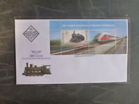 BULGARIA 2013 125th STATE RAILWAYS 2 STAMP MINI SHEET FDC FIRST DAY COVER