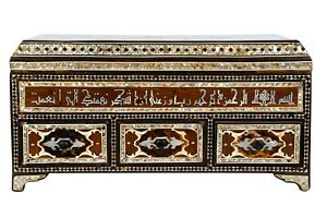 Large Islamic Ottoman  Inlaid Chest with Arabic calligraphy Box