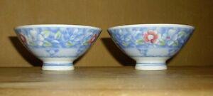 China Porzellan 2 Reis Schalen, Suppe, Tee, mehrfarbig, blauer Stempel, Blumend.