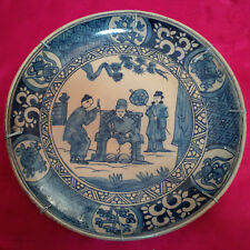 Real Old and Antique Chinese Blue and White 'Chinese Official Figure' Large Dish