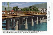 Sanjo Bridge - Kyoto Photo Postcard c1950s