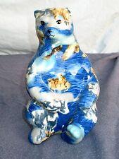 "Vintage Polar Bear Patchwork Statue Figurine Handmade Wildlife Lodge Art NEW 8"""