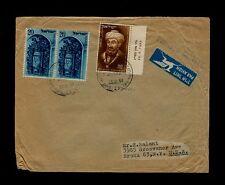 Pair Scott #75 & #74 w/margin DEC 22 1953 Airmail Cover Israel to Bronx New York