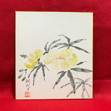 Japanese Vintage watercolor paintings /Shikishi art/The wild flower/1743