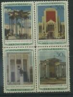 Russia USSR 1940 Michel 763... Scott 794... All-Union Agricultural Fair. MNH