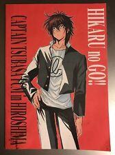 Hikaru No Go !! Captain Tsubasa FCM in Hiroshima ~ Ushironosai ~ 1999.0502 Japan