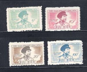 N.018-Vietnam-Tran Dang Ninh (1910-1955) set 4 1956