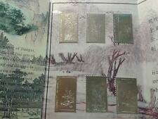 China Fu BaoShi Painting 6 Values of Gold Stamp In An Original Pack- Unusual