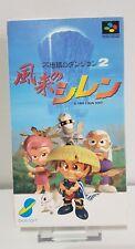 SNES / Super Famicom Fushigi no Dungeon 2 Fuurai no Shiren (JAP ) A1457