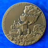 """Israel State Medal """"70th Anniversary of Keren Kayemeth"""" 1971 Bronze 59mm Coin"""