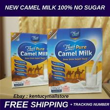 Halal 25g x 20' 500 grams Camel Milk Powder  NO SUGAR