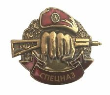 Russian Special Forces Spetsnaz Military Badge Beret Fist & AK47 Metal Screwback