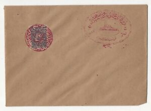 Turkey / Ottoman cover related NAVY