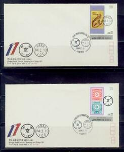 south korea/1984 postal service.yesterday. today-2 fdc-4/MNH.good condition