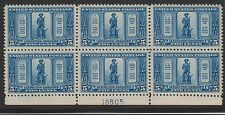 619 VF-XF never hinged plateblock with nice color cv $ 300 ! see pic !