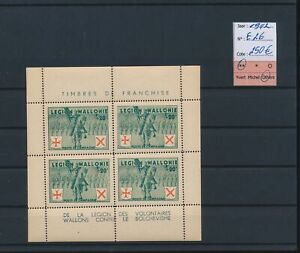 LN72827 Belgium 1942 legion wallonie good sheet MNH cv 250 EUR
