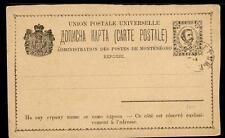 MONTENEGRO (PRINCIPATO) - 1893 - Cart. Post. - Principe Nicola a mezzo destra