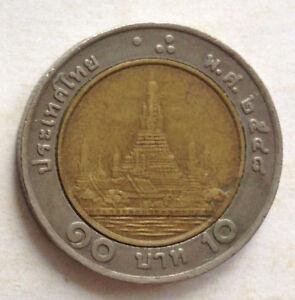 Thailand 10 Baht coin 2005