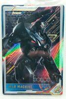 Marvel Avengers END GAME Wafer Card Vol.1 No.10 War Machine