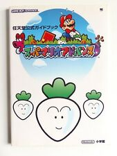 SUPER MARIO ADVANCE Guide Book Nintendo Game Boy Advance GBA Japan