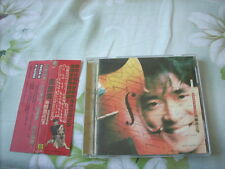 a941981 CD Emil Chow Chau 周華健 OBI 我願意去等 I Am Willing to Wait