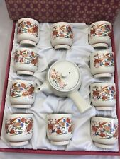 Vintg NIB 11 Pc Oriental Japanese Tea Set Porcelain Red Blue Gold Gift Set 3852S