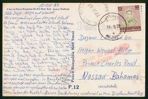 Mayfairstamps Thailand 1987 to Nassau Bahamas Postcard wwp_65581