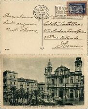 REGNO-20c(226) FILIBERTO - Cartolina Piazza S.Domenico Palermo 24.12.1928