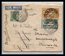 GP GOLDPATH: INDIA EARLY AIR MAIL CV695_P01