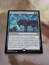 Magic The Gathering TM In Search of Greatness 177/285 R A2   1 card