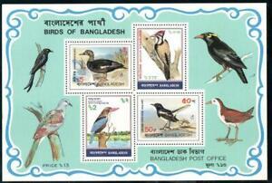 BANGLADESH SGMS208  BIRDS  1983 MNH