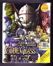 *NEW* CODE GEASS R1 & R2 + AKITO THE EXILED *ENGLISH SUBS*US SELLER*ANIME DVD*