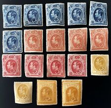 Siam Thailand Rama 5 Chulalongkorn MH First Issue 1883 Bangkok