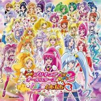 OST-PRETTY CURE ALL STARS NEW STAGE 3: ETERNAL FRIENDS-JAPAN CD G88