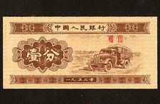 BANKNOTE 1953 China, 1 Fen Banknote, Pick #860a, 3 Roman Numerals FINE CRISP UNC