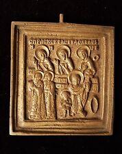 Vecchio viaggio icona icona Bronzo Russia
