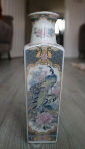 Vintage Japanese Decorative Porcelain Vase 24K Golden Trims - Home Decor