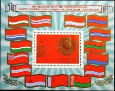 Russia Unione Sovietica 1972 blocco 79 S/S 4023 Cremlino & stato stemma coat of arms MNH
