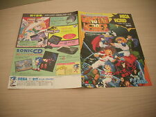 >> GUNSTAR HEROES TREASURE SEGA MEGADRIVE JAPAN HANDBILL FLYER CHIRASHI! <<