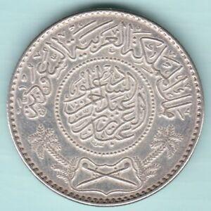 SAUDI ARABIA MAKKAH AL MUKARRAMA MINT SILVER RIYAL RARE COIN