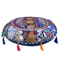 Indian Round Floor Pillow Cover Vintage Hassock Navy 18x18 Cotton Patchwork