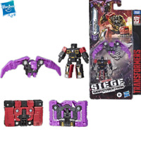 New Transformers War For Cybertron Siege Rumble & Ratbat in stock MISB